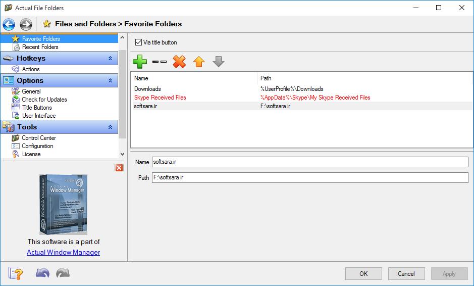 دانلود نرم افزار Actual File Folders