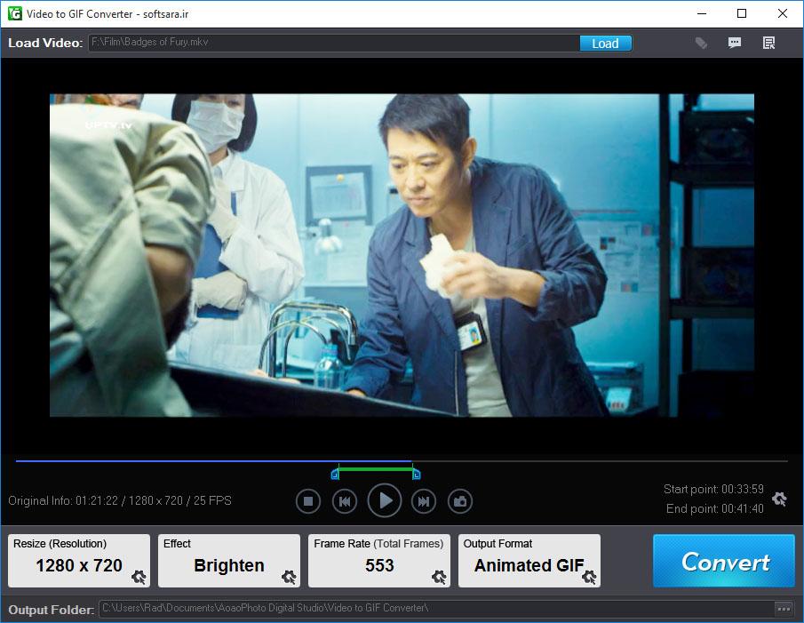دانلود نرم افزار Aoao Video to GIF Converter