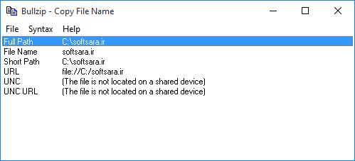 دانلود نرم افزار Copy File Name