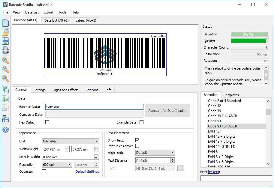 دانلود نرم افزار Barcode Studio