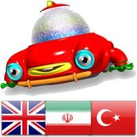 آموزش زبان فارسی، انگلیسی و ترکی توسط مجموعه آموزشی توتیتو