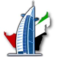 کتاب راهنمای کاربردی و اطلاعات گردشگری دوبی