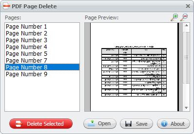 دانلود نرم افزار PDF Page Delete