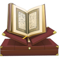 تفحص و کندوکاو در آیات قرآن