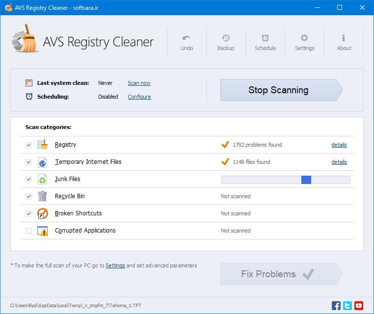 دانلود نرم افزار AVS Registry Cleaner