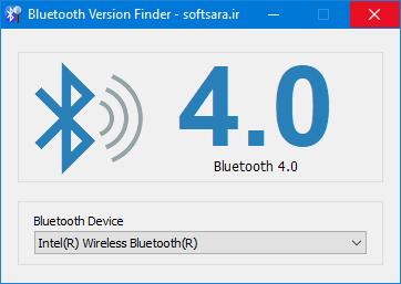 دانلود نرم افزار Bluetooth Version Finder