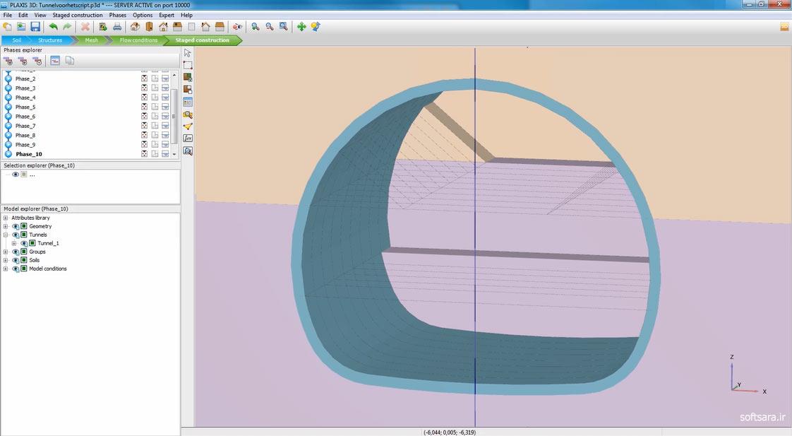 دانلود نرم افزار PLAXIS 3D