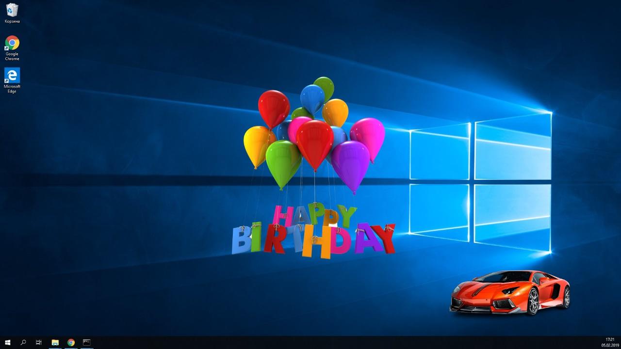 HolidayDesktop - Birthday