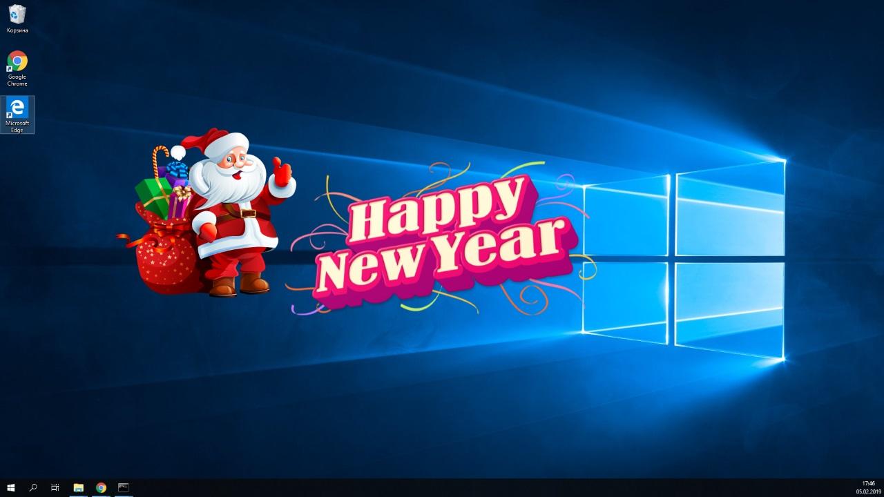 HolidayDesktop - New Year