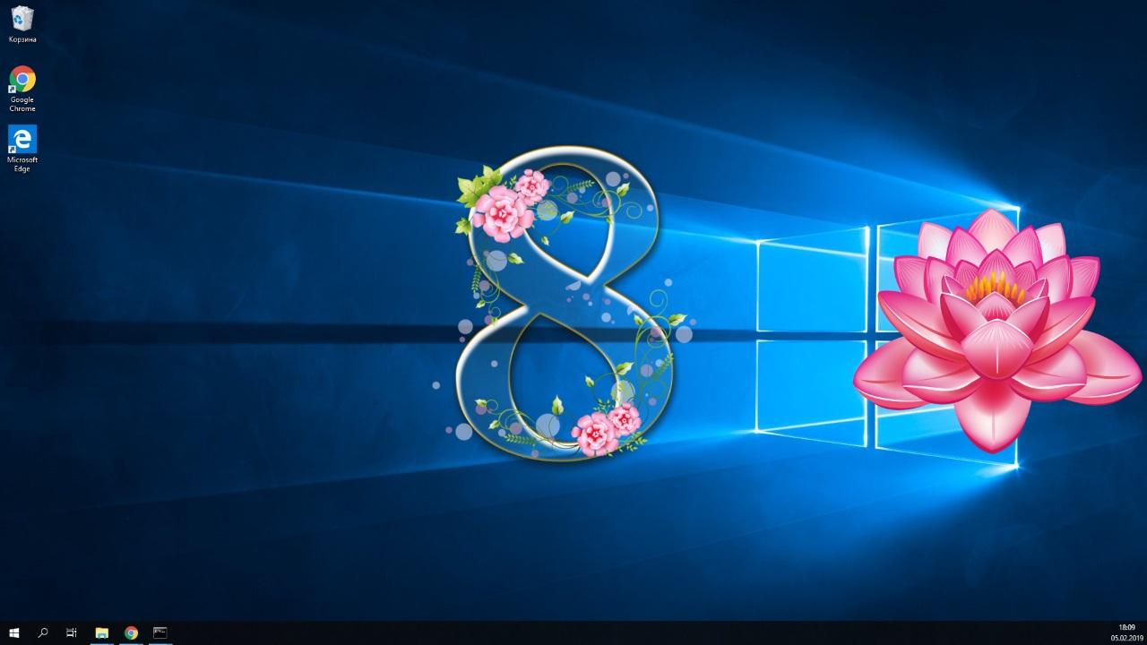 HolidayDesktop - Women's Day