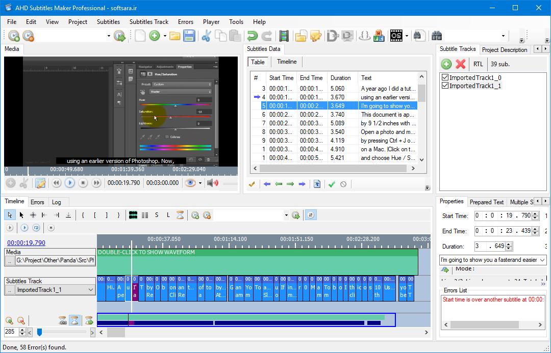 دانلود نرم افزار AHD Subtitles Maker Professional