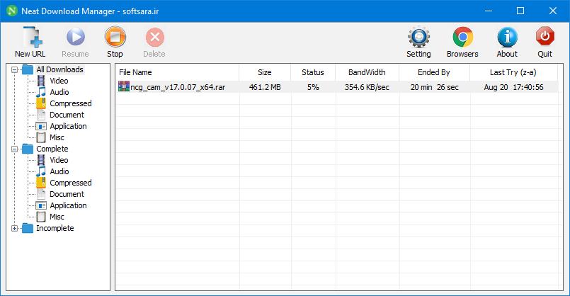 دانلود نرم افزار Neat Download Manager