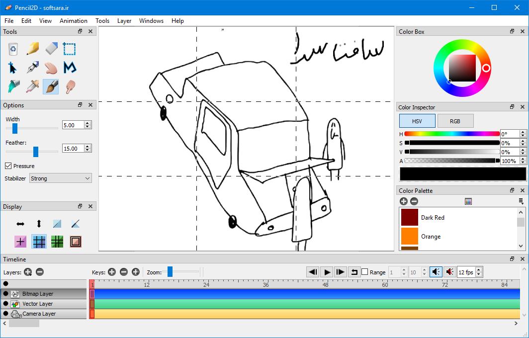 دانلود نرم افزار Pencil2D Animation