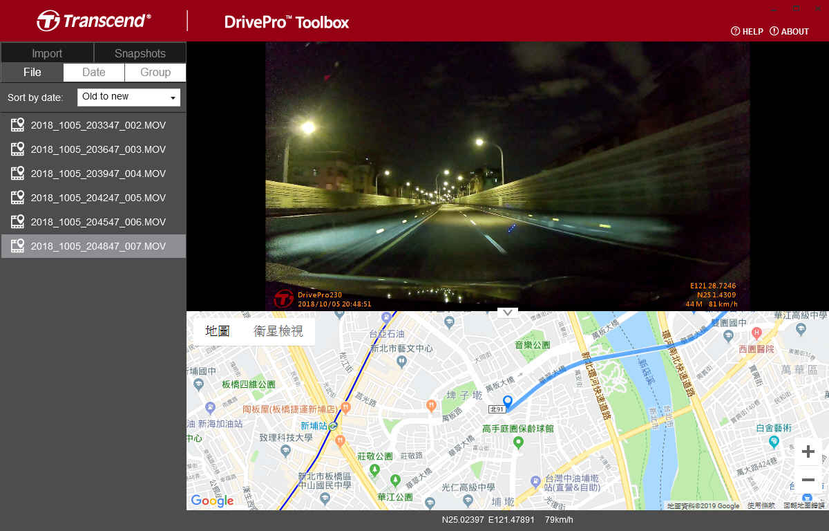 دانلود نرم افزار DrivePro Toolbox