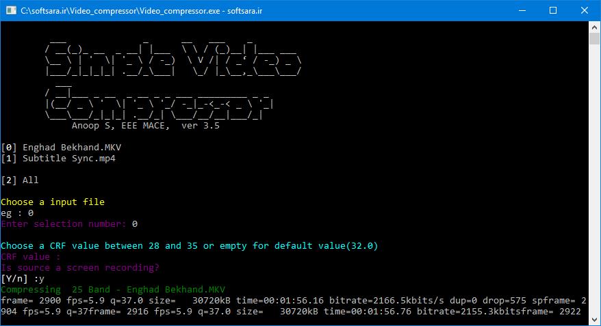 دانلود نرم افزار Simple Video Compressor