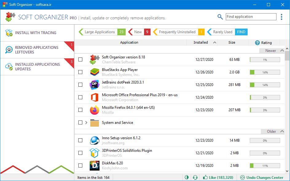 دانلود نرم افزار Soft Organizer Pro