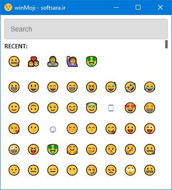 دانلود نرم افزار winMoji