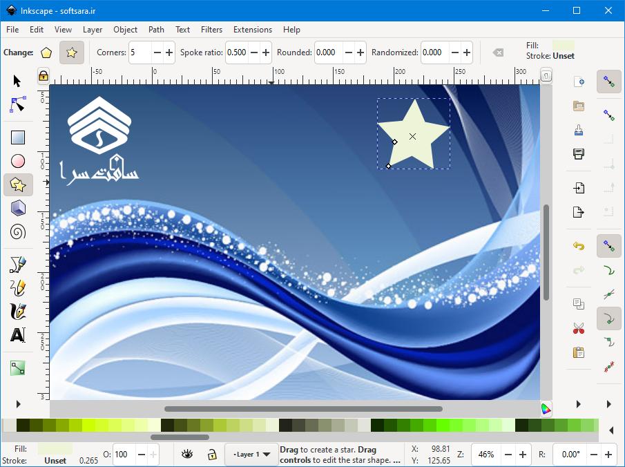 دانلود نرم افزار Inkscape